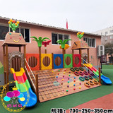 Kindergarten Huanghua pear wooden swing bridge children's solid wood climbing frame sense training outdoor combination slide toys