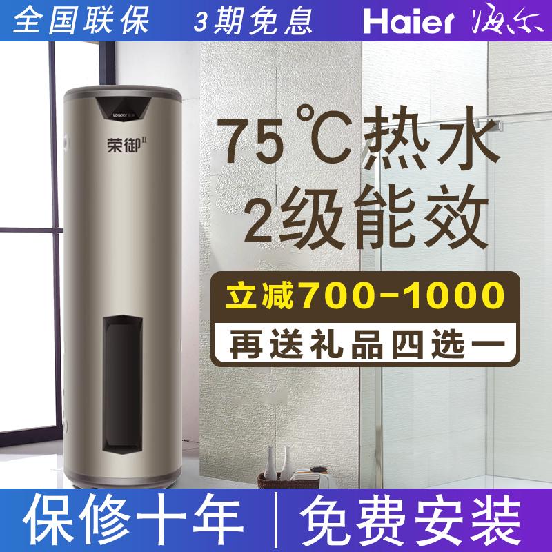 Воздушный тепловой насос типа воздух-вода Артикул 600938067139
