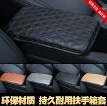 Voiture polyvalente main courante centrale boîte balustrade case housse protège-main coussin manchon booster coussin fournitures
