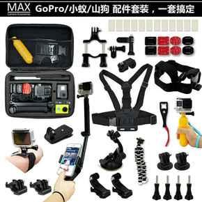 hero6/5配件套装收纳包小蚁4K+运动相机自拍杆6配件