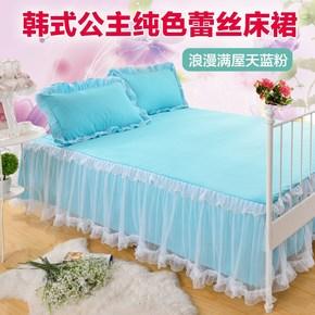 粉色紫色韩式公主蕾丝纯色床裙 单双人床单床罩1.5米1.8m凉席伴侣