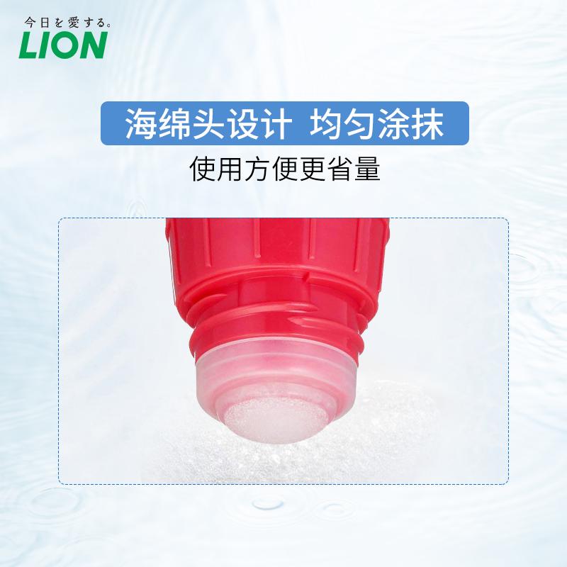 LION狮王衣领净250ml*2瓶衣领袖口专去渍洗剂衣物护理剂 日本进口