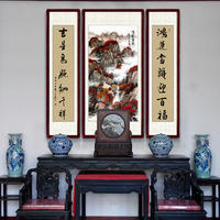 Zhongtang painting, living room painting, rural hall, lobby, atmosphere, couplet, good fortune, traditional Chinese painting, landscape painting, town house