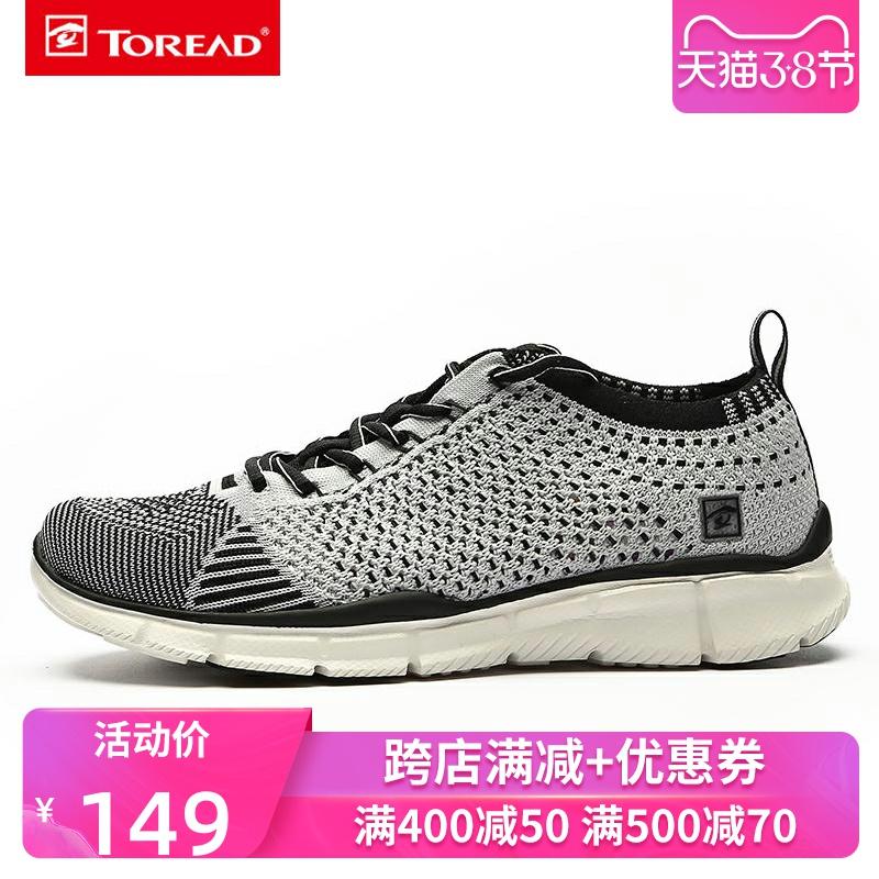 探路者女鞋夏季透气网面徒步跑步鞋轻便防滑户外运动鞋KFFF82324
