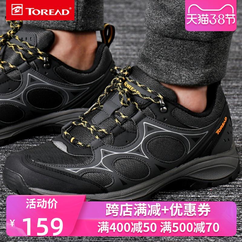 探路者户外鞋男女 徒步鞋春夏保暖耐磨防滑登山鞋户外休闲鞋男鞋