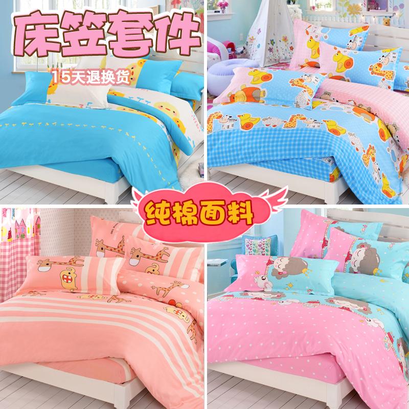 纯棉儿童床笠三件套1.2m床上四件套卡通款式1.8米1.5加厚全棉床罩