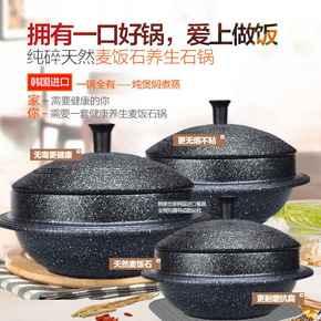 韩国进口家用麦饭石锅拌饭专用锅耐高温煲汤小砂锅电磁炉燃气通用