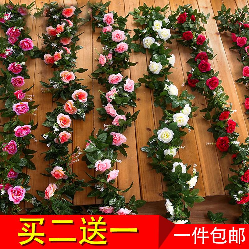 空调管装饰仿真花