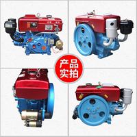 Single-cylinder diesel engine Changzhou 175R180 small 6 8 horsepower water-cooled engine tractor agricultural power start