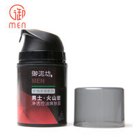 Royal Mud Men's Volcanic Mud Cleansing Oil Cleanser Facial Cleanser Moisturizing Toner Cream Cool Boy