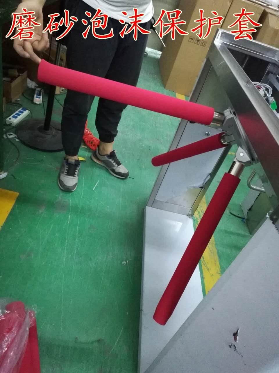 闸机三辊闸杆套防撞海绵保护套钢管保温防冻橡胶管健身泡沫管