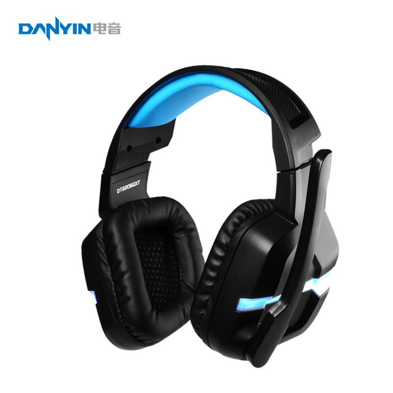 电音DT2206G 头戴式电竞游戏耳机 电脑有线音乐游戏耳机 吃鸡游戏