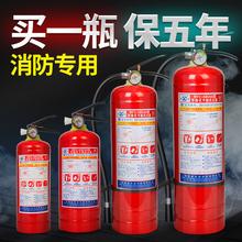 消防灭火器家用店用4公斤干粉手提式车用1kg2kg3kg5kg8kg消防器材