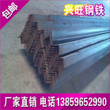 Spot sale steel, black angle iron, galvanized angle steel, unequal corner 鉄 trim, complete specifications
