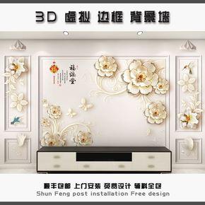 欧式图案电视背景墙壁纸简约现代客厅385d立体温馨花鸟贴壁画墙布