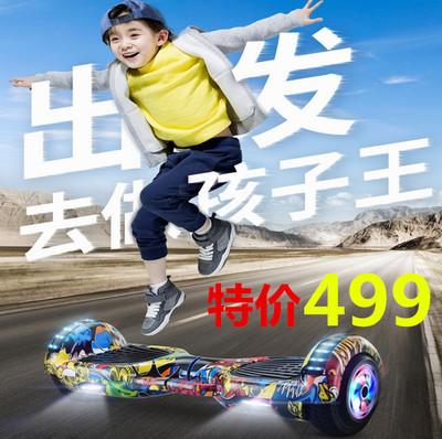 儿童平衡车护具