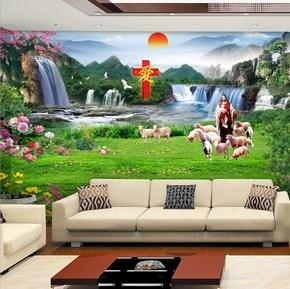 上新电视背景墙壁纸 大型壁画 基督教十字架墙纸 耶稣山水牧羊图
