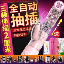 Erotic toy Clitoris stimulates female private massage stick female auto plug orgasm Automatic electric finishing Stick girl