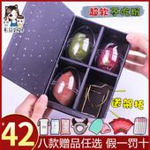 8款 赠品韩国尔木萄美妆蛋套盒粉扑化妆球海绵蛋不吃粉干湿尔木葡