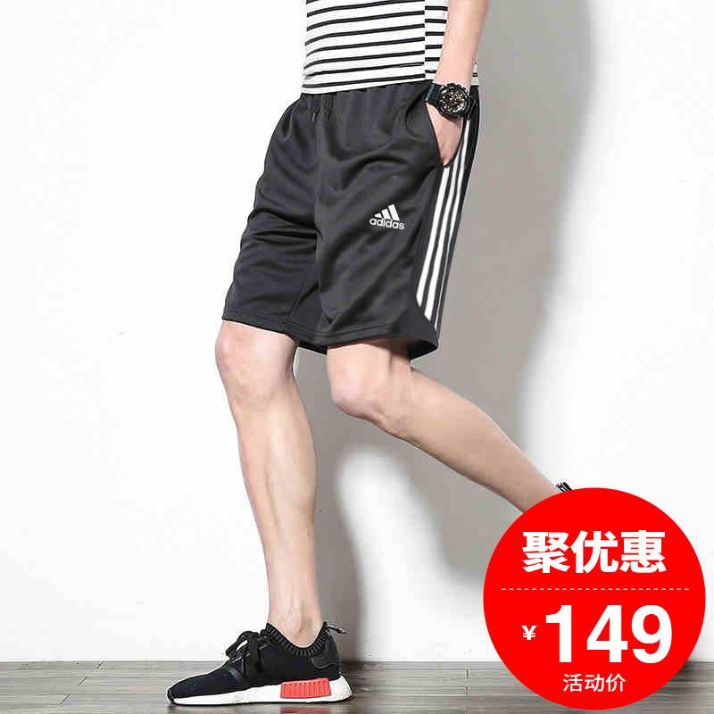 Adidas阿迪达斯短裤男2018夏季新款健身五分裤跑步运动短裤S88113