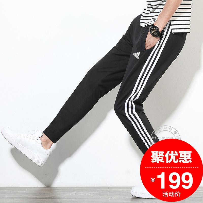 阿迪三叶草男休闲裤