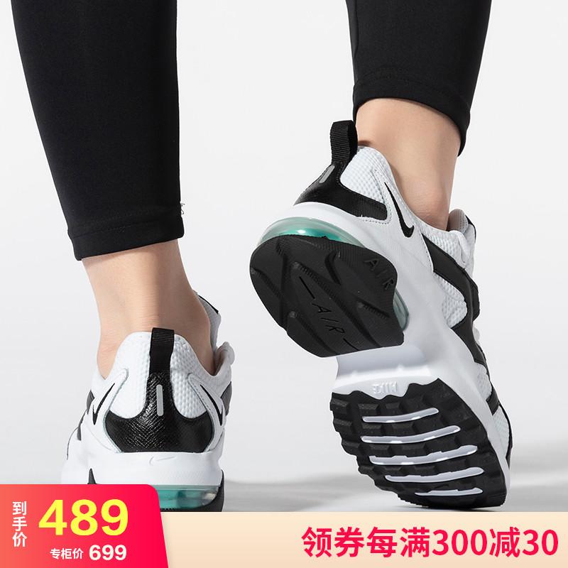 耐克女鞋运动鞋19冬季女士新款正品老爹鞋潮跑步鞋休闲鞋子AT4404