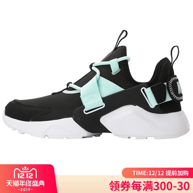 Nike耐克女鞋2019秋季新款正品华莱士运动休闲跑步鞋 AH6804-010