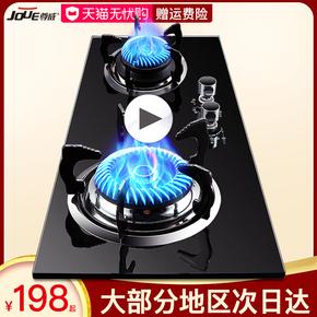 尊威燃气灶嵌入式煤气灶双灶天然气灶液化电气灶台式猛火灶具炉具