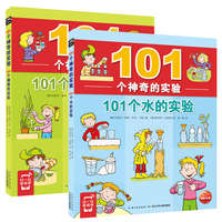 Genuine 101 Magical Experiments / 101 Water Experiments / 101 Plants Experiments 2 Books Student Extracurricular Books