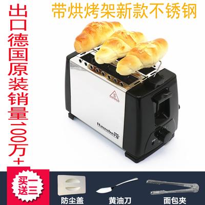 多士炉烤面包机吐司机家用不锈钢带烘烤架防尘盖2片slice toaster