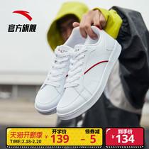 45牛皮男士街头潮流旅游鞋威时尚百搭耐磨休闲鞋s正品海外版盖