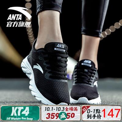 安踏女鞋运动鞋秋季2018新款网面轻便休闲跑步鞋官方旗舰店慢跑鞋