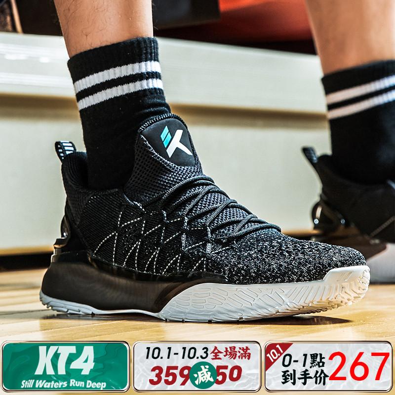 低帮运动篮球鞋