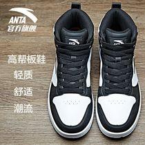 4339.5威时尚百搭休闲鞋牛皮板鞋软底健步鞋s海外版出口美国盖