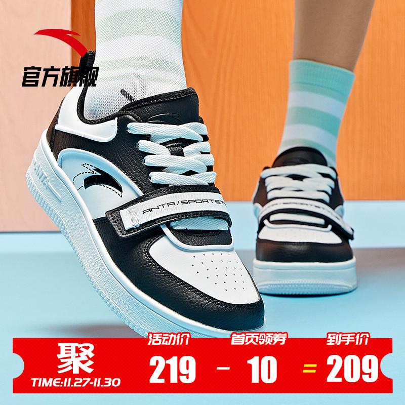 安踏板鞋情侣鞋女鞋2019秋冬新鞋休闲运动鞋官网旗舰小白鞋白板鞋