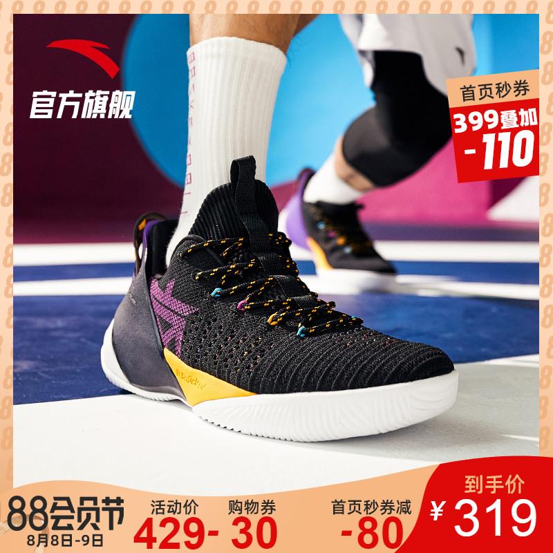 安踏汤普森篮球鞋男官网旗舰2019新款夏季要疯3战靴进击kt运动鞋