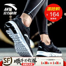 Anta official website flagship men's shoes sneakers new leather running shoes leisure shoes men's shoes in autumn and winter 2018