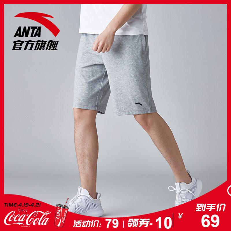 安踏短裤男款官网夏季新款针织薄款透气休闲跑步黑色运动五分短裤