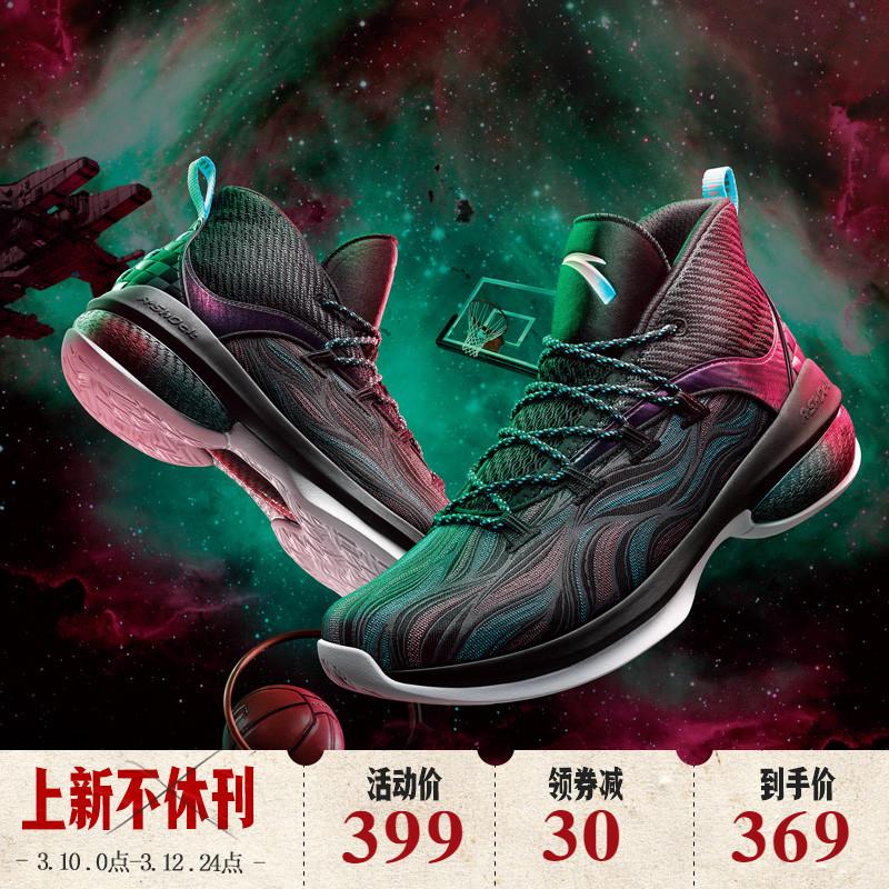 安踏篮球鞋男鞋运动鞋2019冬季新款高帮UFO2代-天体战靴11911603