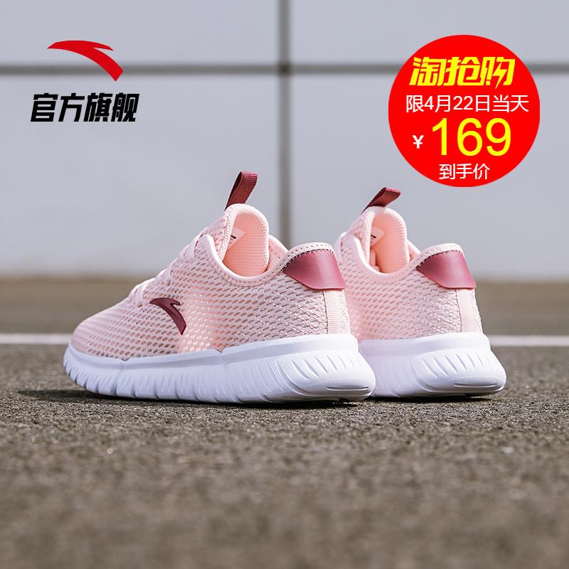 安踏女鞋跑步鞋女2019夏季新款网面透气运动鞋学生休闲鞋女子跑鞋
