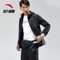 Anta jacket male 2019 spring new woven zipper hooded sports shirt men's jacket tide