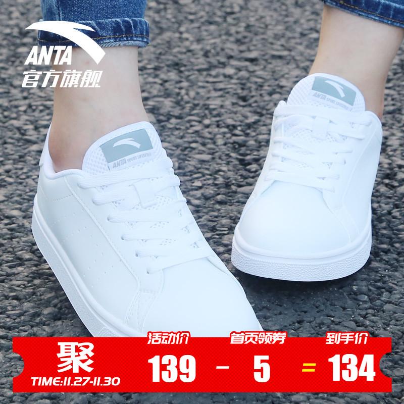 安踏板鞋女鞋2019新款平底白色运动鞋时尚板鞋品牌休闲鞋小白鞋女