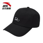 休闲学生潮流成人太阳帽跑步学生运动帽子 时尚 新款 安踏帽子