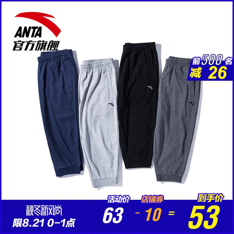 安踏短裤七分裤男 2018夏季新款黑色透气休闲针织小脚跑步运动裤