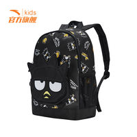 Anta children's cartoon fashion backpack New cute cartoon printing tide student bag