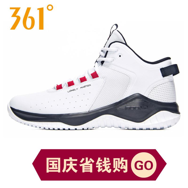 361男鞋运动鞋2018年秋季耐磨室外361度篮球鞋男子训练篮球鞋战靴