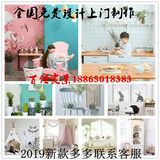2019 new studio photography props wedding photo studio decoration design Korean children real scene