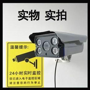 索尼模拟监控摄像头高清夜视红外家用室外内广角有线闭路探头器机