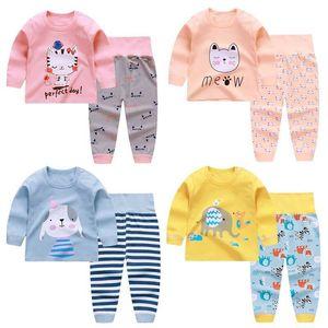 6个月7女宝宝一婴儿秋裤秋装套装0一1-2-3岁韩版潮纯棉衣服童装男