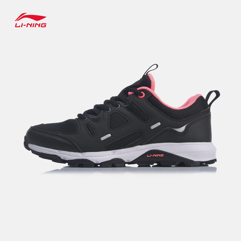 李宁跑步鞋女鞋2019新款轻便越野跑鞋女士透气防滑耐磨低帮运动鞋